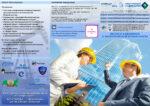 Институт инженерной и экологической безопасности ТГУ.