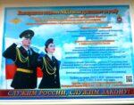 Волгоградская академия МВД приглашает на учебу