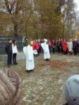 Ученики школы почтили память жертв политических репрессий